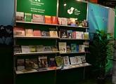 41ª Feria Internacional de Libro