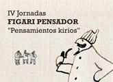 IV Jornadas Figari pensador