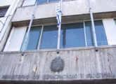 fachada MEC