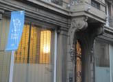 Fachada del Museo Figari